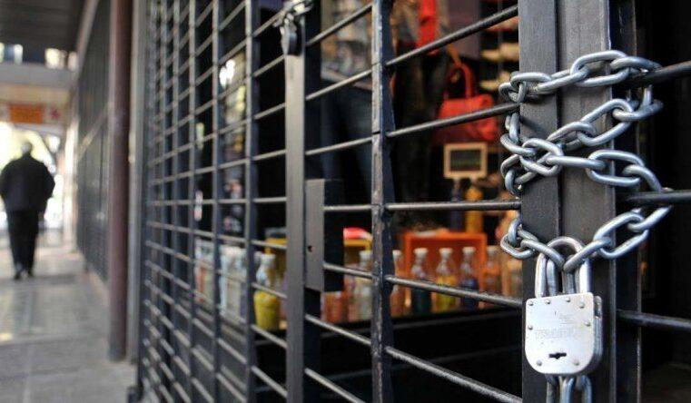 Advierten que cerraron unos 90 mil comercios desde el inicio de la pandemia